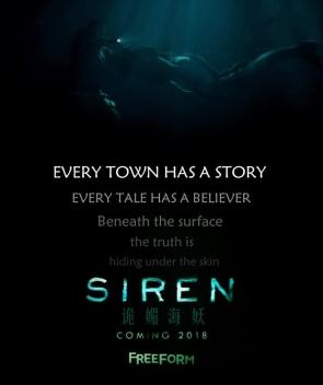 Siren_Freeform_S1_P_teaser