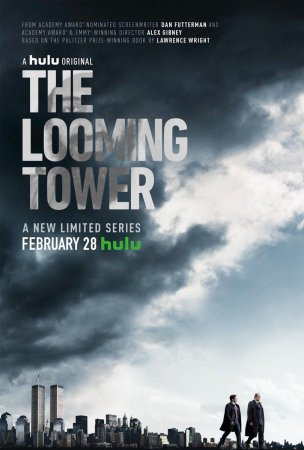 Looming Tower_Hulu_M_P (3)